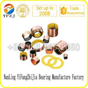 China DU/DX bushing,DU Oilless Bushing,DU/DX teflon bronze harden steel bushing wholesale