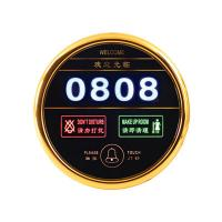 Buy cheap 12V touch screen digital energy star multifunction switch from wholesalers