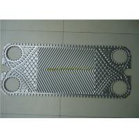 China Commercial Plate Heat Exchanger Plate M10M  Ti Hastelloy SS316 Plate Heat Exchanger Parts wholesale