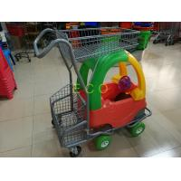 China Rust free Children Kids Shopping Trolley / Shopping Cart For Kids wholesale
