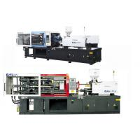 China Mini Plastic Variable Pump Injection Molding Machine 100g/S Injection Rate wholesale