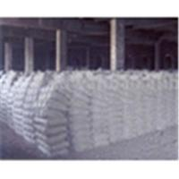 China Portland cement  OPC42.5r on sale