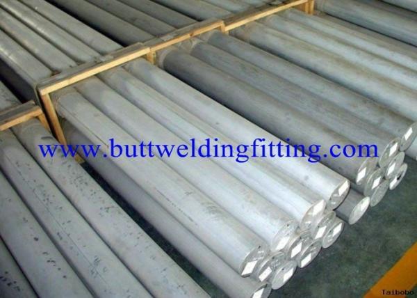 Quality Stainless Steel Bar P11 / P12 / F11 / F12 / 10CrMo910 / SA-182 / SA-234 / SA-335 / SA-336 / SA-387 for sale