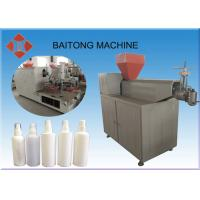 Buy cheap Multifunctional Screw Cylinder Plastic Extrusion Machine For Pp Pe Hdpe Bottles from wholesalers