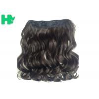 China Chocolate Brown Curly Synthetic Hair Extensions / Synthetic Hair Pieces For Women wholesale