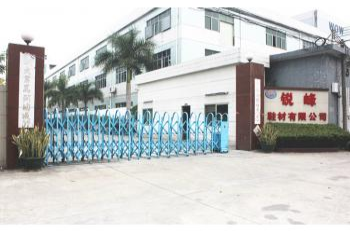 Duangdong Rui Jia Plastic Product Co.,Ltd
