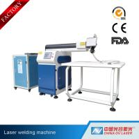China 400W YAG Laser Welding Machine for LED Letters Logo Ads with Dual Path wholesale