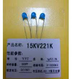 Buy cheap 高圧陶磁器のコンデンサーの X 線装置 221k のコンデンサー from wholesalers