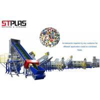China 3000kg / H Plastic Recycling Equipment For PP PE Material , Energy Saving wholesale