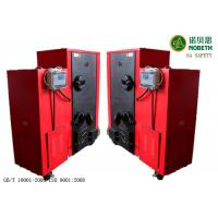 Buy cheap Red 300kg Biomass Steam Generator 6kw Natural Circulation High Pressure CE from wholesalers