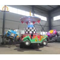 China Commercial Crazy Dance Ride Jumping Car 5.5 Rpm Theme Park Equipment wholesale
