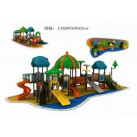 China 2011feiyou Outdoor Amusement Equipment For Kids wholesale