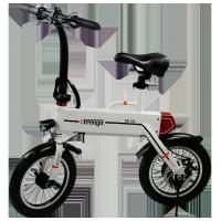 China Environmentally Folding Electric Bike , Remote Controller Lightweight Mobility Scooters wholesale