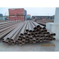 China Seamless Steel Pipe to ASME B36.10 wholesale