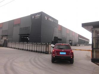 Zhejiang Dacheng Steel Structure Engineering Co., Ltd.