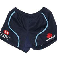 China Custom Design Rugby Union Clothing / Rugby Union Shorts  Polyester Durable Fabric wholesale