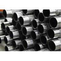 Buy cheap Wire Line Coring Drill Rod BC(BQ) Type for Mining Exploration NQ HQ PQ are from wholesalers