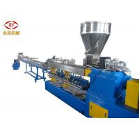 China 90kw Power Polymer Extruder Plastic Pelletizing Machine Fatigue Resistant wholesale