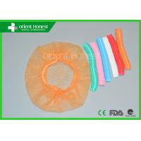 China Colored Disposable Surgical Caps For Protection , Mens Surgical Caps on sale