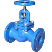 China 316 Stainless Steel Flanged Globe Valve Multi Purpose For Pressure Reducing wholesale