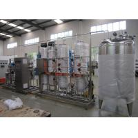 China Ultrapure PLC Brackish Water Reverse Osmosis Systems for pharmacy wholesale