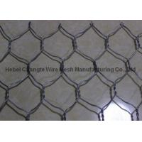 Wire Mesh Baskets Retaining Walls , Gabion Mattresses For Flood Protection Embankment