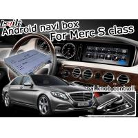 China Car navigation box interface for Mercedes benz S class W222 Navigation Video Interface carplay on sale