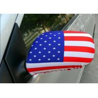China National Flag Rear Mirror Cover / Durable Colorful Auto Side Mirror Covers wholesale