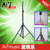 China Ai7music Heavy Duty Speaker Stand AP-3311 on sale