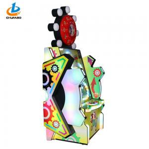Automatic Arcade Ticket Machine / Commercial Redemption Game Machine
