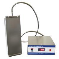 28KHz / 40KHz Ultrasonic genertator and immersible Submersible Transducer box CE