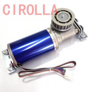 Buy cheap diámetro de cristal 60.5m m de la cubierta del motor de la puerta deslizante de los brushles circulares azules de 24V 75W from wholesalers
