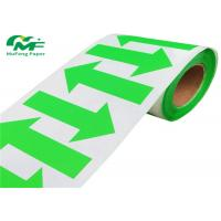 China Arrow Green Color Barcode Custom Thermal Labels Roll Paper Stickers 2*1.25 Inch wholesale