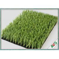 China Non - Toxic Soccer Artificial Grass Natural Appearance Football Synthetic Grass wholesale