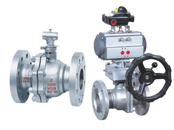 Quality 5 inch ball valve/2 inch ball valves/carbon steel ball valves/carbon steel ball valve/ball valves types for sale