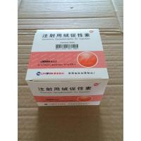 China High Purity Pure Research Chemicals HCG Legal Human Growth Hormone Pharmaceutical wholesale