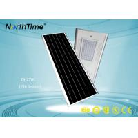 China Industrial Parks Automatic Solar Street Light With Lithium Battery 12V 36AH wholesale