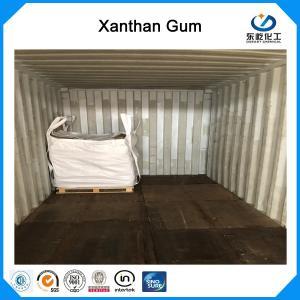 China E415/USP White or Light Yellow powder 80 mesh and 200 mesh XC Polymer Food Grade wholesale