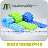 China 65gsm beige polypropylene Nonwoven Fabric soft Spring Bags eco non woven material wholesale