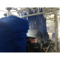 Water Spray System Car Wash Machine Can Realize The Security And Protection