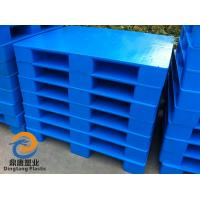 China 3-Skids large capacity logistic plastic pallet wholesale