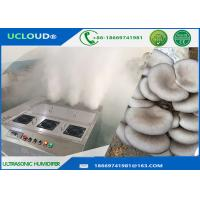 China UY - 03 Mushroom Growing Ultrasonic Humidifier Industrial Mist Maker Low Noise wholesale