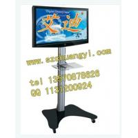 China Universal lcd floor mobile stand  Samsung  tv mount Guangdong  tv bracket sony lcd lift Plasma stand on sale