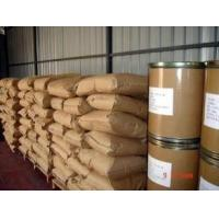 China D - panthenol   CAS: 81-13-0  Formula: C9H19NO4  China chemical factory  food additives reliable supplier wholesale