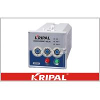 Buy cheap Automatic Inverse Time Protective Relays IDMT Overcurrent Protection from wholesalers