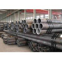 China En C35 Machinery Carbon Steel Tubing Seamless Hot Rolled Tubes ISO 9001 wholesale
