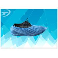 China Foot Disposable Shoe Covers / CPE Shoe Covers For Medical Examination wholesale