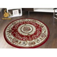 China Simple Style Persian Floor Rugs Thermal Transfer 3D Digital Printed wholesale