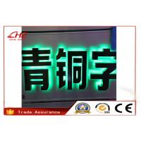 China Waterproof LED Shop Sign Board Backlit Channel Letters Outdoor LED Signs wholesale