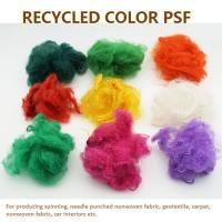 China Polyester Staple Fibre(PSF), Recycled Polyester Staple Fiber,Regenerated Polyester Staple Fiber wholesale